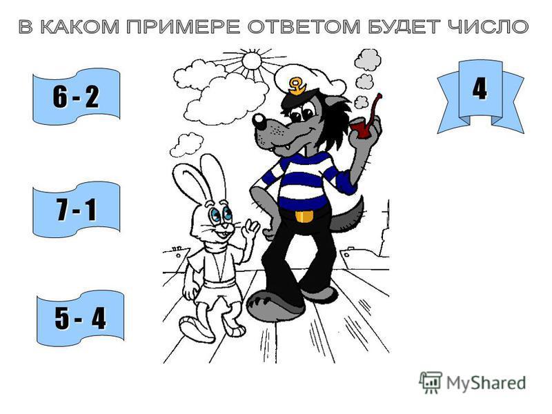 2 5 - 2 5 - 2 4 - 3 4 - 3 - 1 3 - 1
