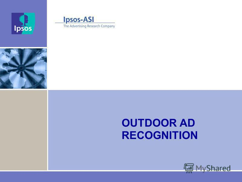 OUTDOOR AD RECOGNITION