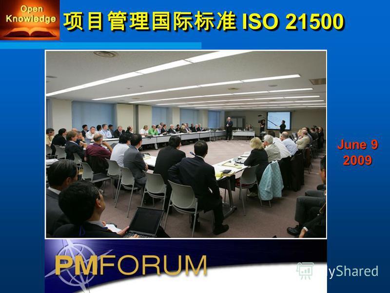 ISO 21500 ISO 21500 June 9 2009
