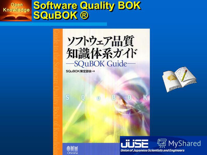 Software Quality BOK SQuBOK ®