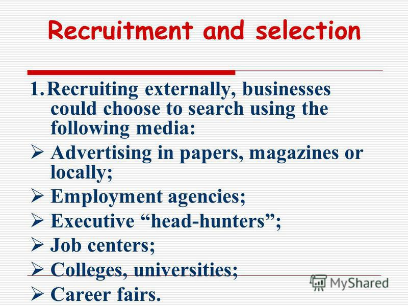 recruitment selection process of ford