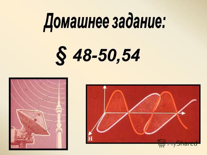 § 48-50,54