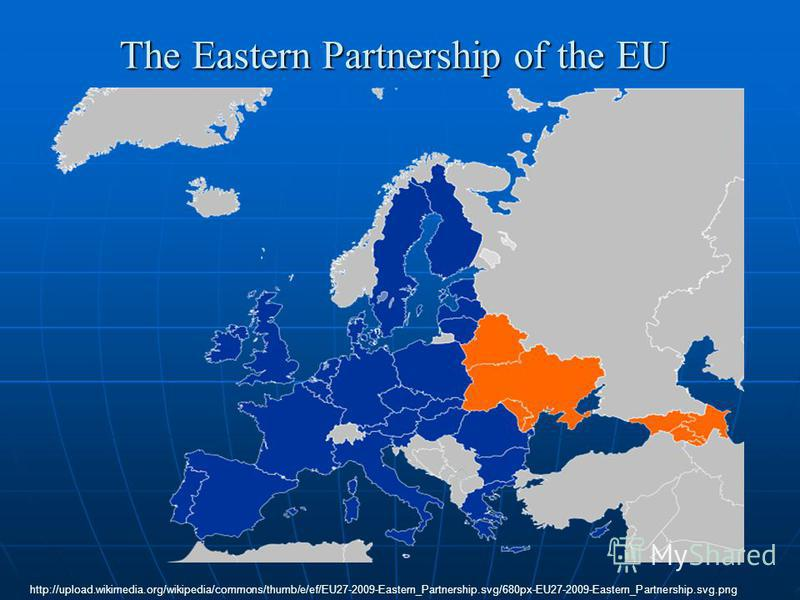 The Eastern Partnership of the EU http://upload.wikimedia.org/wikipedia/commons/thumb/e/ef/EU27-2009-Eastern_Partnership.svg/680px-EU27-2009-Eastern_Partnership.svg.png