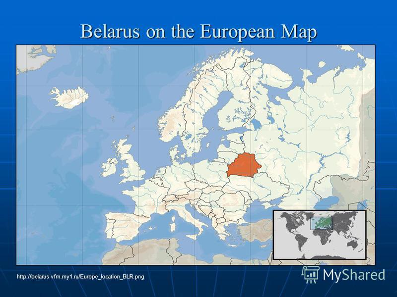 Belarus on the European Map http://belarus-vfm.my1.ru/Europe_location_BLR.png