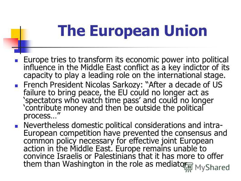 european union essay questions