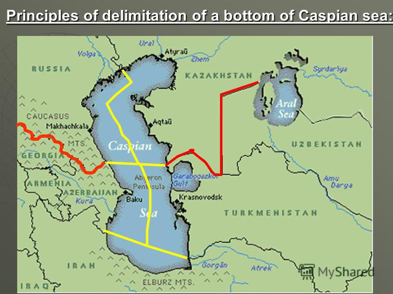 Principles of delimitation of a bottom of Caspian sea: