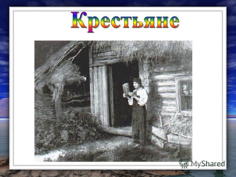Похожи или нет люди Московского государства на нас?
