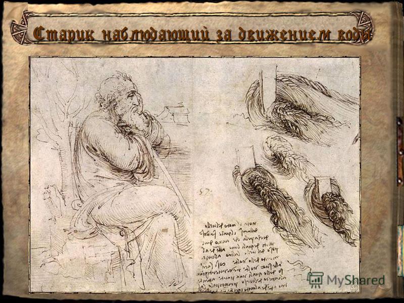 Битва под Ангари Питер Пауль Рубенс копия пропавшей картины
