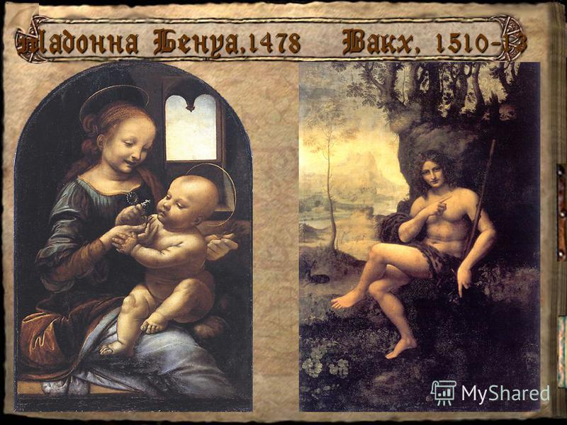 Джиневра да Бенчи. 1474 фрагмент