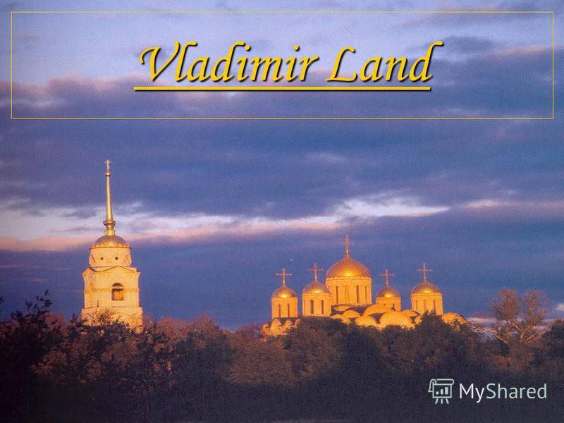 Vladimir Land