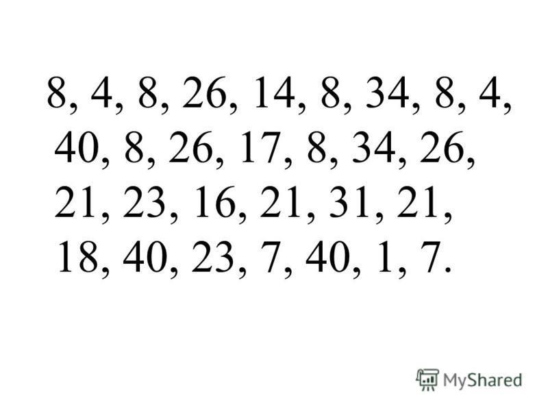 8, 4, 8, 26, 14, 8, 34, 8, 4, 40, 8, 26, 17, 8, 34, 26, 21, 23, 16, 21, 31, 21, 18, 40, 23, 7, 40, 1, 7.