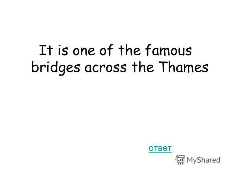 2. The Second Round I. Do you know? II. London III. Museums Writers 50 40 30 20 10 Третий раунд