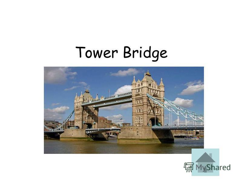 ответ It is one of the famous bridges across the Thames