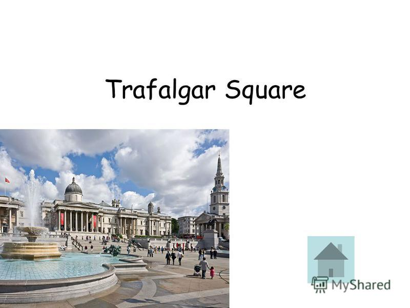 What is the central square in London? ответ