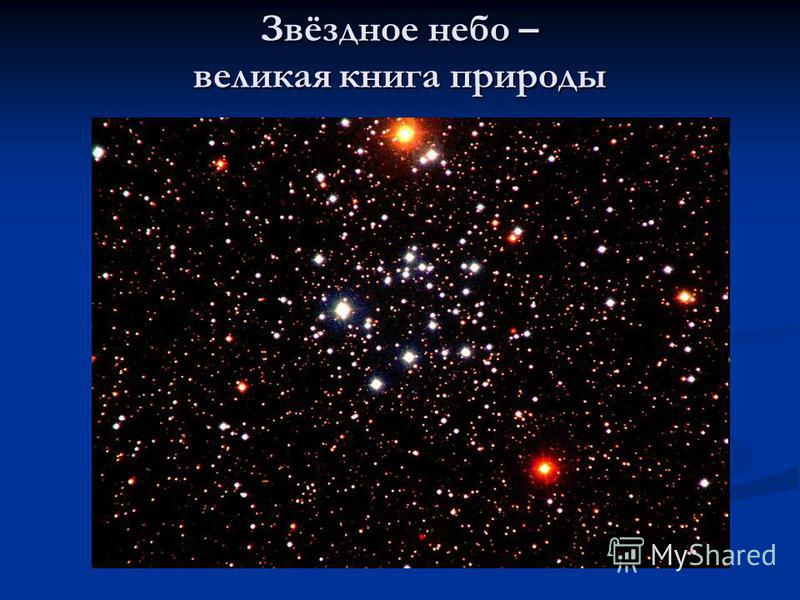 ГДЗ по окружающему миру 4 класс Плешаков Крючкова