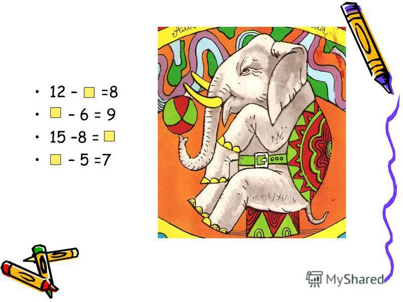 12 – =8 – 6 = 9 15 –8 = – 5 =7