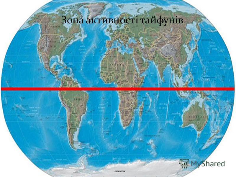 Зона активності тайфунів
