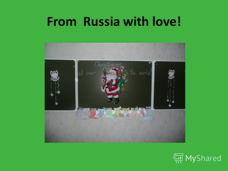 From Russia with love!