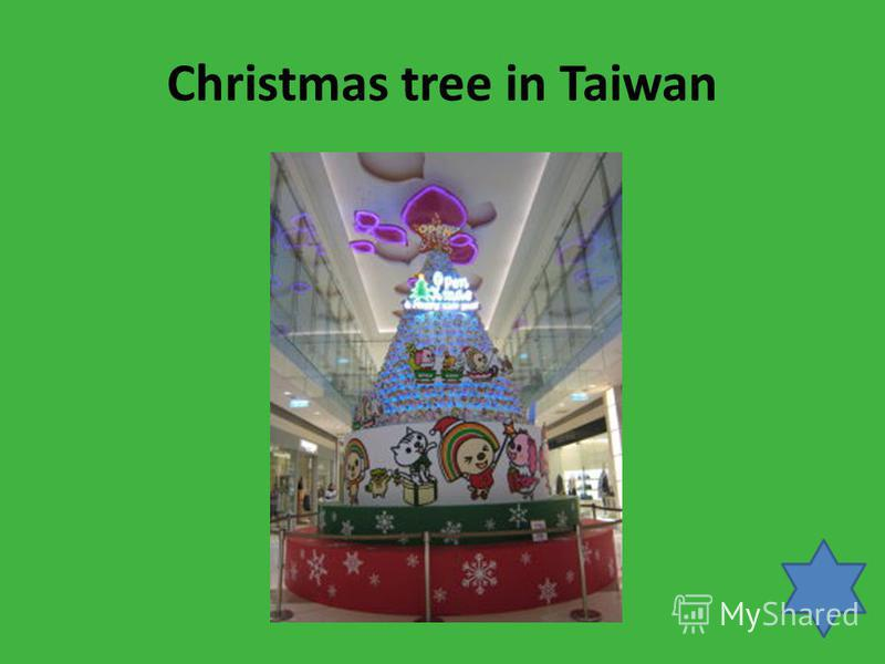 Christmas tree in Taiwan