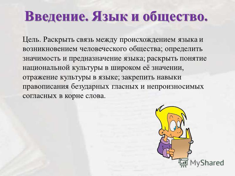 Телеканал Россия  Культура  Видео смотреть онлайн