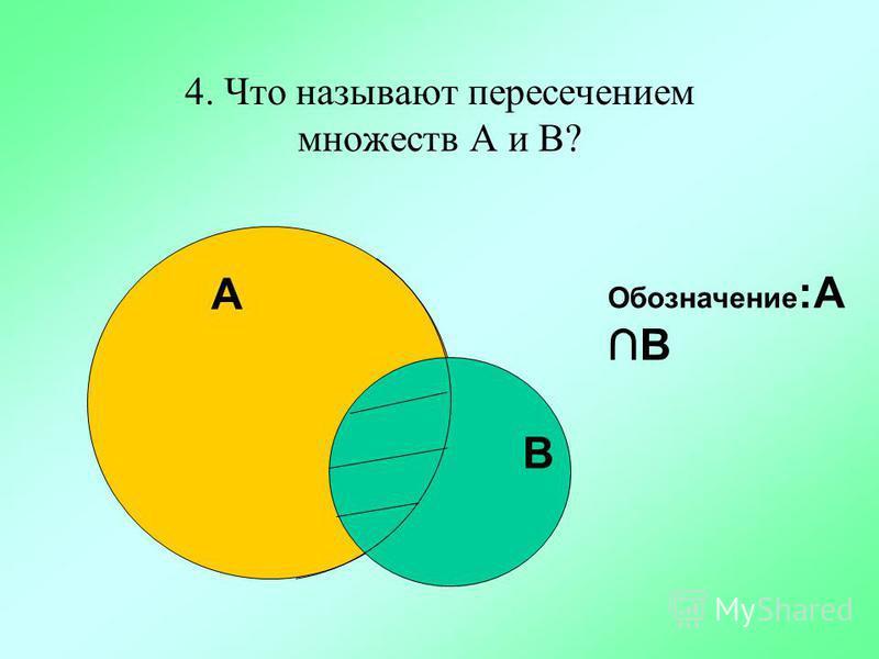 Н-42 Ф-20 РЕШЕНИЕ 52-10=42 30-10=20 ИТОГО:42+10+20=72 10
