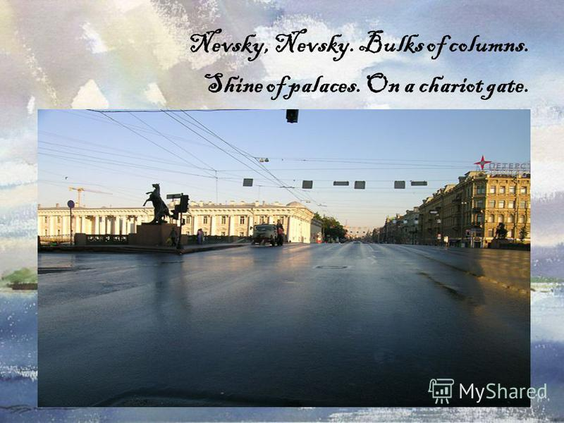 Nevsky, Nevsky. Bulks of columns. Shine of palaces. On a chariot gate.