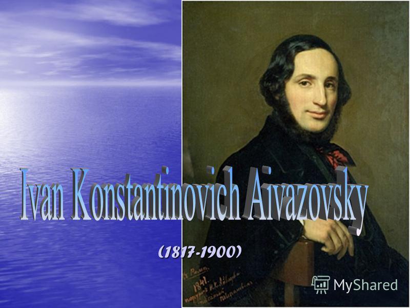 (1817-1900)
