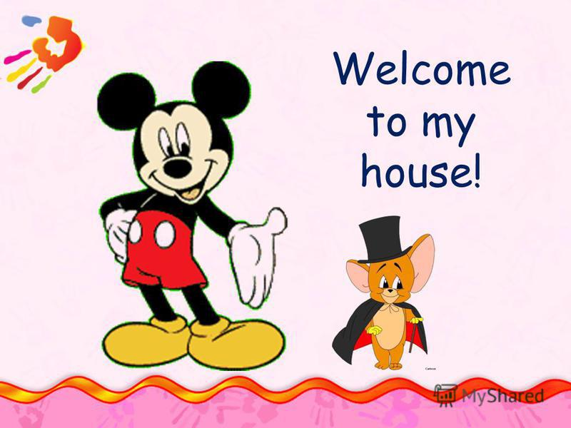 Welcome to my house!