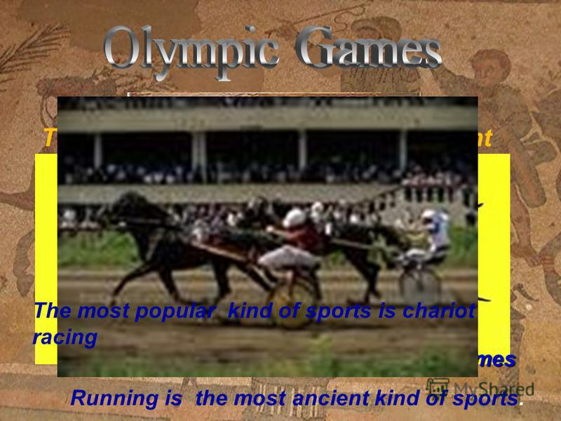 The history of sport started in Ancient Greece with Olympic Games. The first Olympic games were held in 776 BC. During these games all the wars had to be stopped and the yesterday's enemies peacefully competed for the right to be called the winner. T