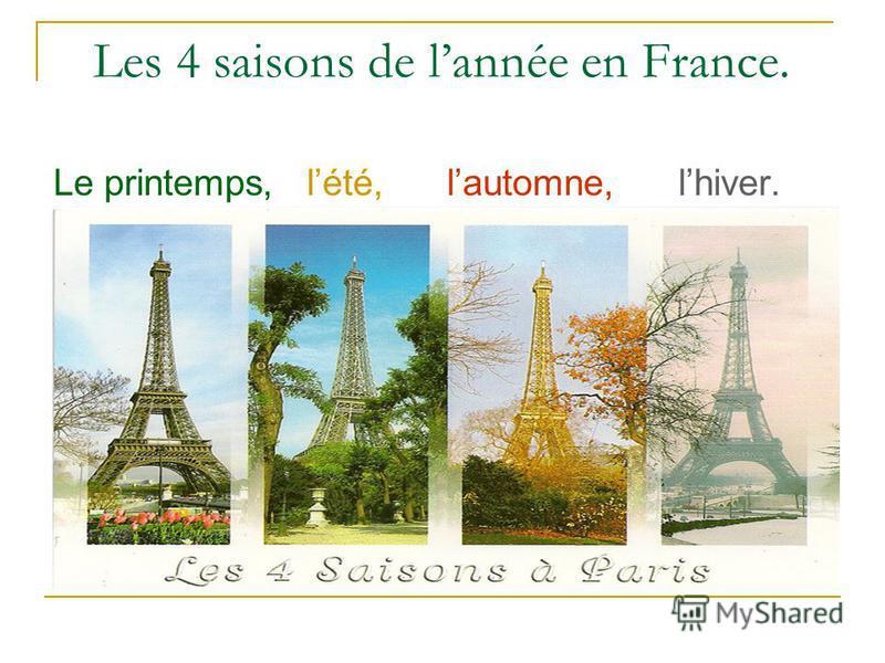 Les 4 saisons de lannée en France. Le printemps, lété, lautomne, lhiver.