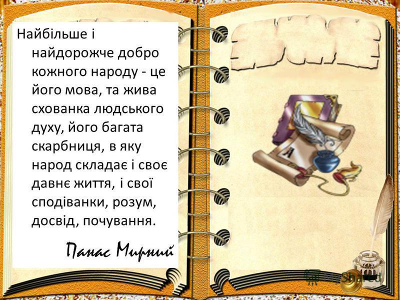 Мовознавчий КВК