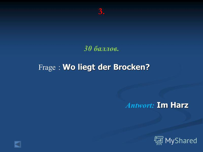 3. 30 баллов. Wo liegt der Brocken? Frage : Wo liegt der Brocken? Im Harz Antwort: Im Harz