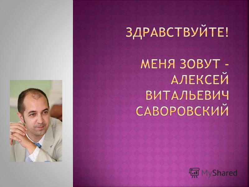 скриншот К моей можно было взять только Оптимум за 599 рублей, в нем есть все необходимое для комфортного использования карты и счета.