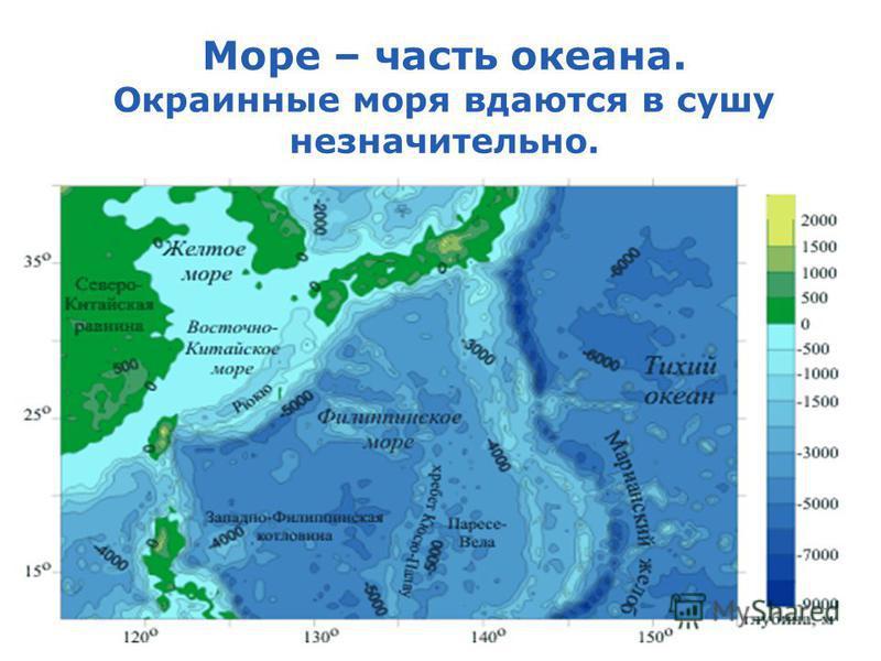 Море – часть океана. Окраинные моря вдаются в сушу незначительно.