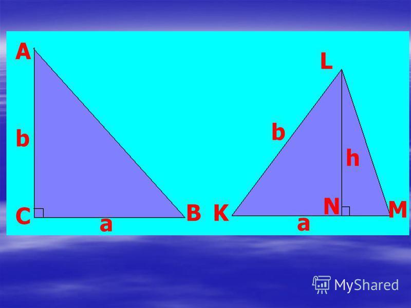 a b C A BK L M N a b h