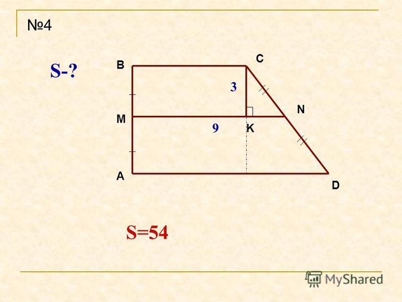 S-? C 3 9 A В D K M N 4 S=54