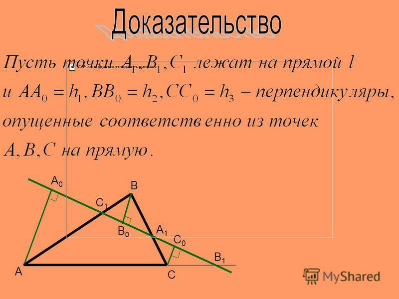 A A0A0 B C1C1 C C0C0 B1B1 A1A1 B0B0