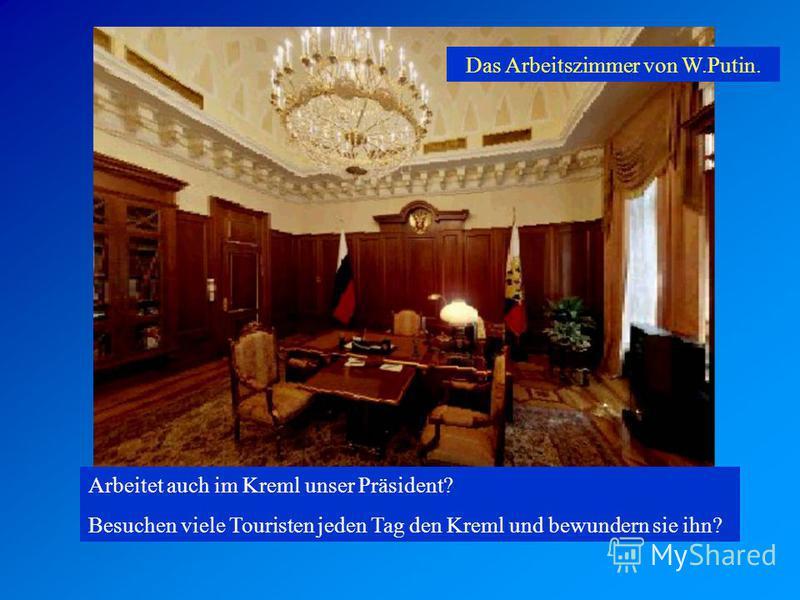 Arbeitet auch im Kreml unser Präsident? Besuchen viele Touristen jeden Tag den Kreml und bewundern sie ihn? Das Arbeitszimmer von W.Putin.