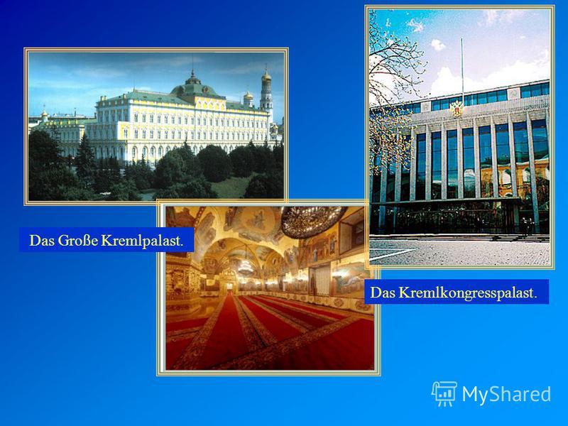 Das Große Kremlpalast. Das Kremlkongresspalast.