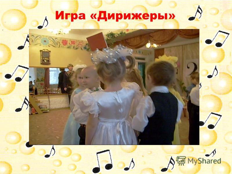 «Танец с колокольчиками»