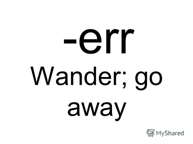 -err Wander; go away