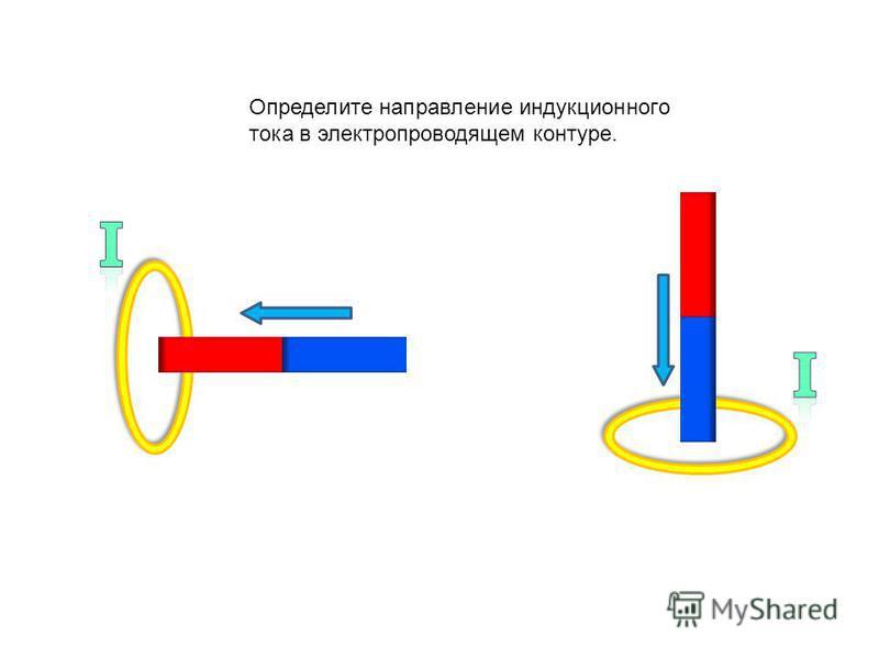 Первый шар имеет заряд в четыре раза больший чем второй. Что станет с показаниями электрометров, если шары соединить проводником? Почему? 1 2