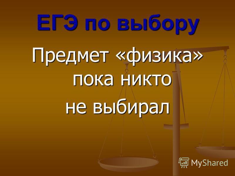 Математика 2006 11 а 11 а 11 б 11 б Учитель Самойленко Л.И.