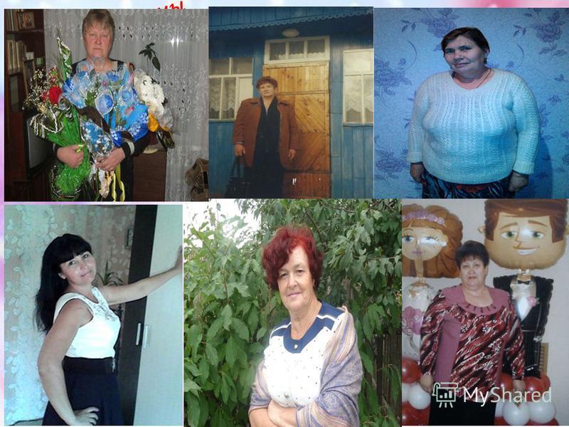 Мама моей мамы - Бабушка моя! Ты мой добрый Ангел, Я ЛЮБЛЮ ТЕБЯ!