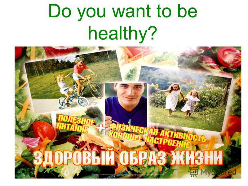 Do you want to be healthy?