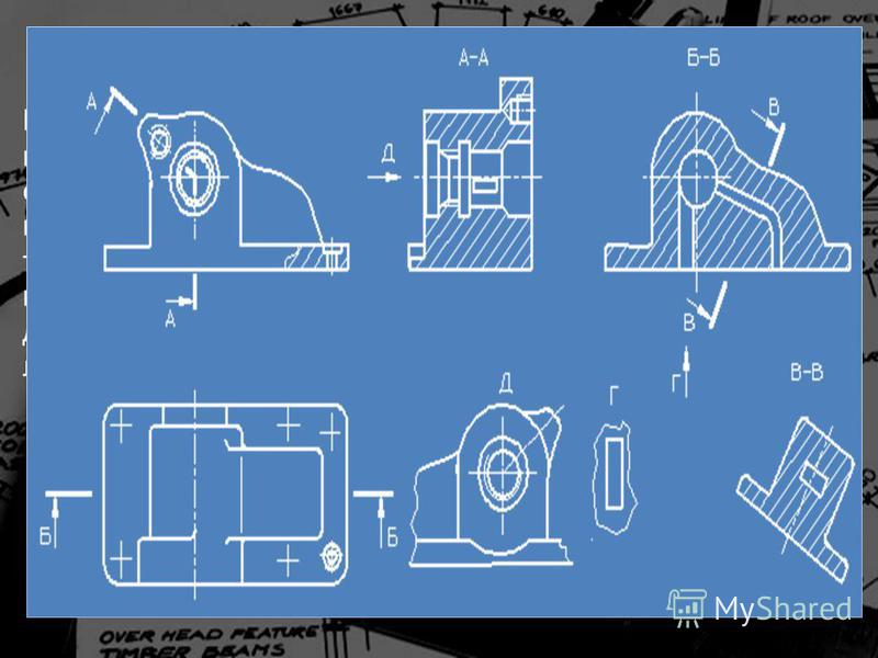 Названия видов на чертежах надписывать не следует, за исключением случая, когда виды сверху, слева, справа, снизу, сзади не находятся в непосредственной проекционной связи с главным изображением (видом или разрезом, изображенным на фронтальной плоско