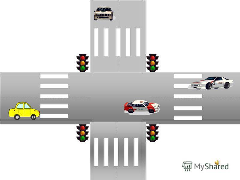Переход через проезжую часть вне установленных для переходов мест - 35-40% Как называется часть дороги для пешеходов?