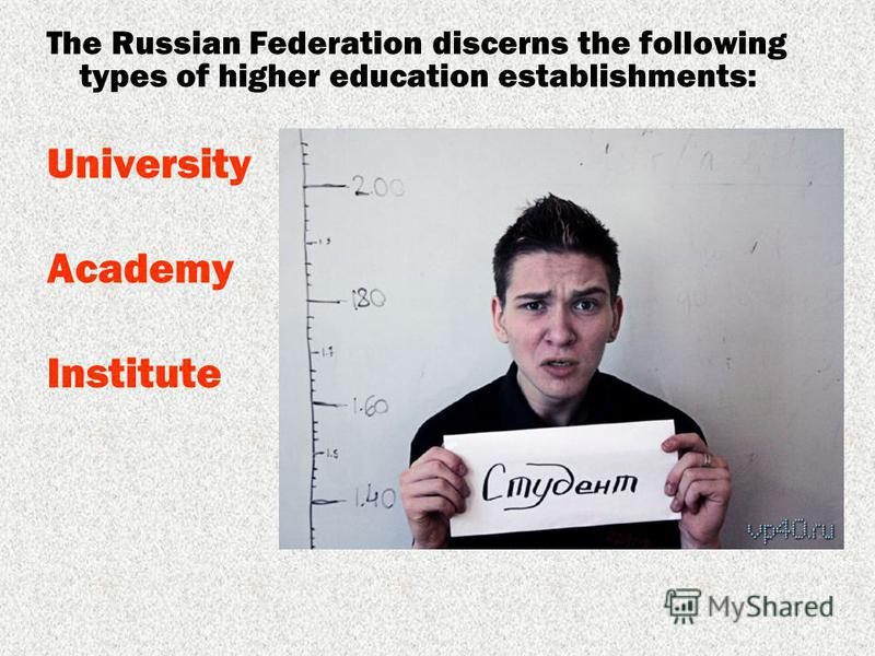The Russian Federation discerns the following types of higher education establishments: University Academy Institute