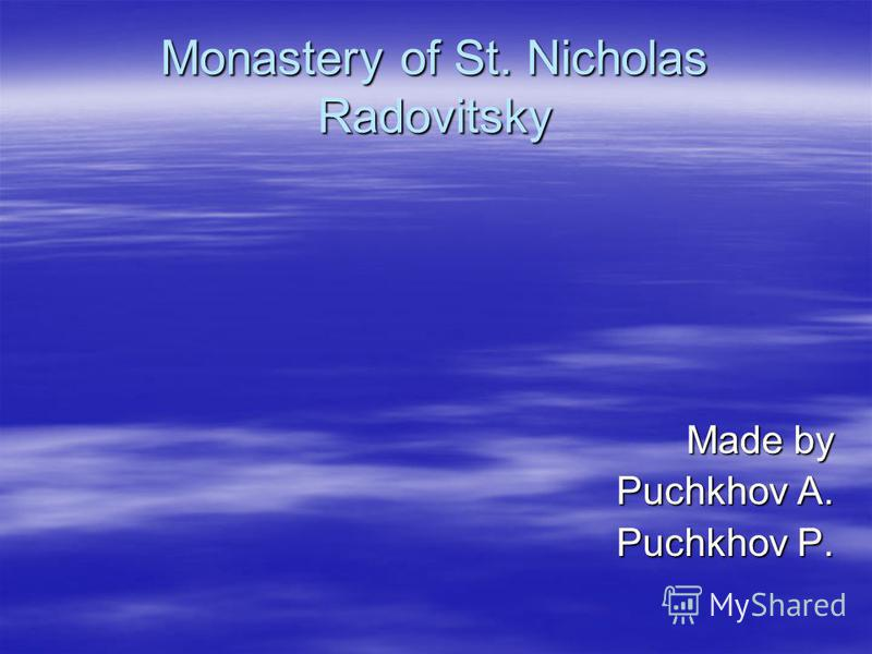 Monastery of St. Nicholas Radovitsky Made by Puchkhov A. Puchkhov P.