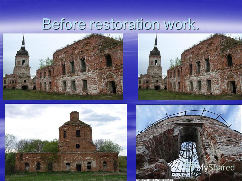 Before restoration work.